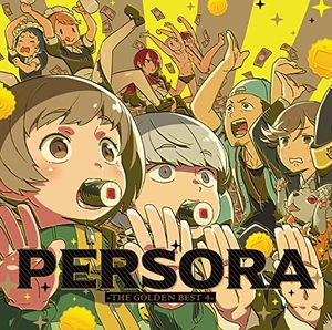 Persora -The Golden Best 4 (Original Soundtrack) [Import]