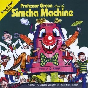 Professor Green & the Simcha Machine