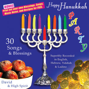 Real Complete Happy Hanukka Party