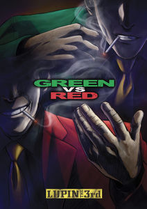 Lupin the 3rd: Green Vs Red