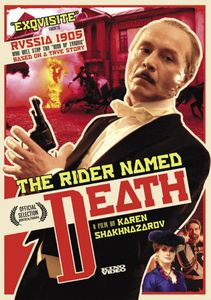 Rider Named Death