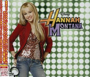 Hannah Montana (Original Soundtrack) [Import]