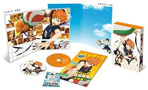Haikyu!! Vol. 1 [Import]