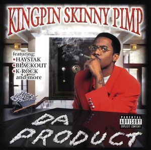 Da Product Vol. 1 [Explicit Content]