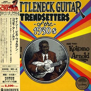 Bottleneck Guitar Trendsetters [Import]