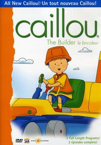Builder/ Bricoleur [Import]