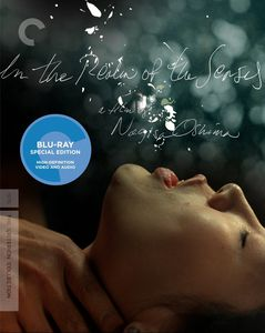 Criterion Collection: In The Realm Of The Senses [Widescreen] [SpecialEdition] [Subtitled]