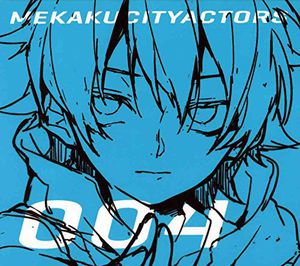 Mekakucity Actors 4 [Import]