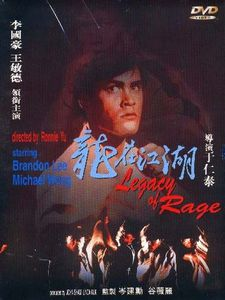 Legacy of Rage [Import]
