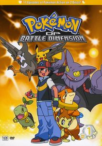 Pokemon: Diamond and Pearl Battle Dimension, Vol. 1 and 2 [Full Frame] [2 Discs]