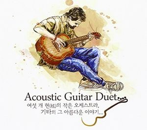 Acoustic Guitar Duet [Import]