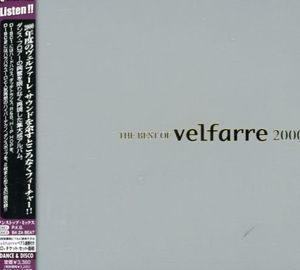 Best Of Velfarre 2000 [Import]