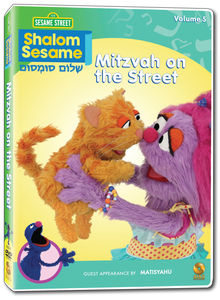 Shalom Sesame 2010 #5: Mitzvah on the Street