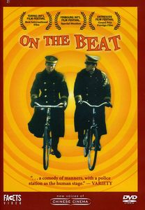 On The Beat [WS] [Subtitles]