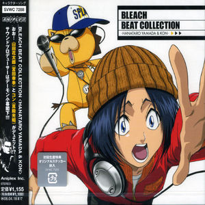 Bleach Beat Collection-Hantaro Yama (Original Soundtrack) [Import]