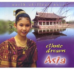Ethnic Dreams: Africa /  Various [Import]