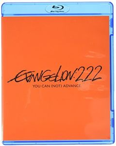 Evangelion: 2.22 You Can (Japanese Cover) [Import]