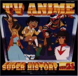 TV Anime History 21 /  Various [Import]