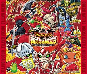 Monster Retsuden Oreca Battle Shou-Aratanaru Tabid [Import]
