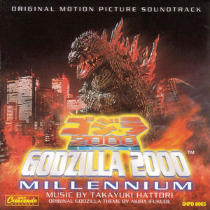 Godzilla 2000 Millennium (Original Soundtrack)