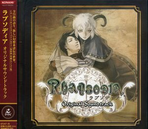 Rhapsodia (Original Soundtrack) [Import]