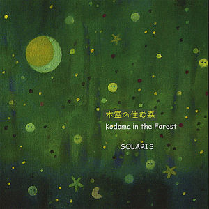 Kodama in the Forest