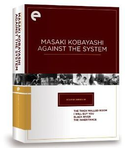 Masaki Kobayashi Against (Criterion Collection: Eclipse Series 38)