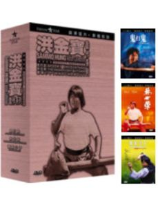 Sammo Hung Action Collection Boxset [Import]