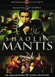 Shaolin Mantis [Widescreen]