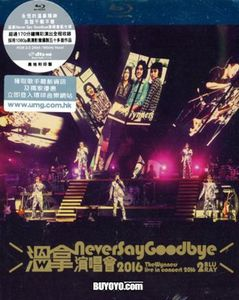 Wynners Live In Concert 2016 : Never Say Goodbye [Import]