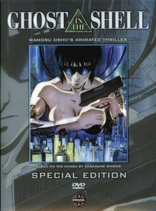 Ghost in the Shell Special Edition