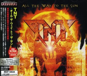 All the Way to the Sun [Import]