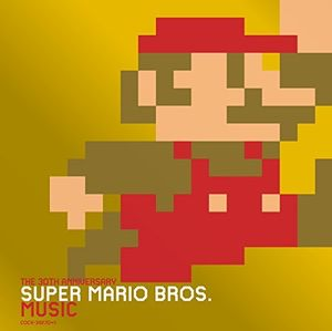 30 Shuunen Kinen Ban Super Mario Bros Music [Import]