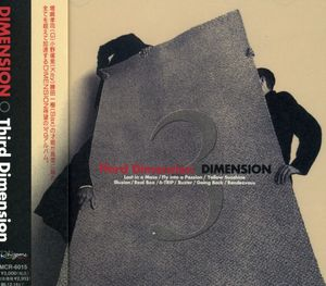 3rd Dimension [Import]