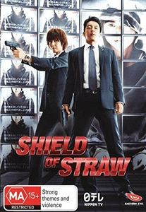 Shield of Straw