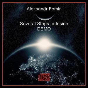 Several Steps to Inside (Demo)