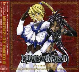 Erementar Gerad-Vol. 3 (Original Soundtrack) [Import]