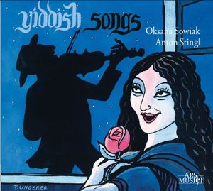 Yiddish Songs