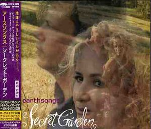 Earthsongs (Original Soundtrack) [Import]