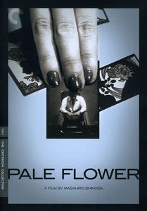 Criterion Collection: Pale Flower [Widescreen] [Subtitled] [B&W]