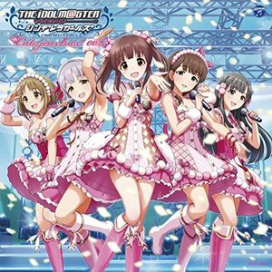Idolmaster Cinderella Maste Jewelries 002 (Original Soundtrack) [Import]