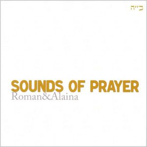 Sounds of Prayer