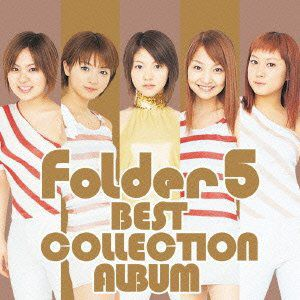Best Collection Album [Import]