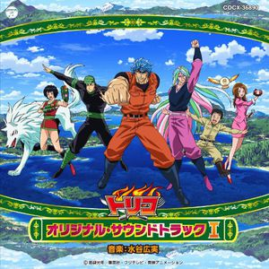 Toriko (Original Soundtrack) [Import]