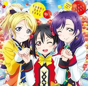 Love Live! School Idol 2 (Original Soundtrack) [Import]
