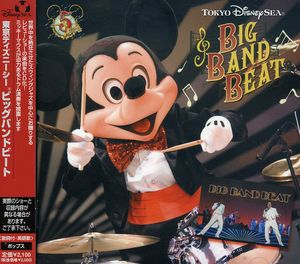 Tokyo Disney Sea Broadway Music (Original Soundtrack) [Import]