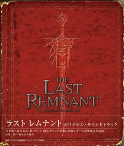 Last Remnant (Original Soundtrack) [Import]