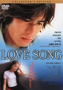 Love Song: Collector's Edition