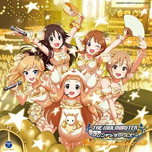 Idolmaster Cinderella Mastsion Jewelries 003 (Original Soundtrack) [Import]
