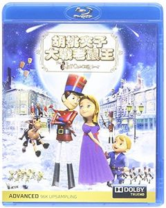Nutcracker Sweet (2015) [Import]